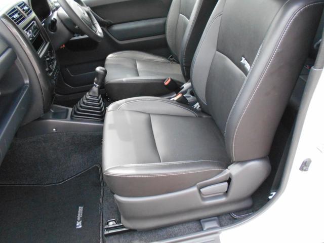 クロスアドベンチャーXC 4WD キーレス シートヒーター(24枚目)