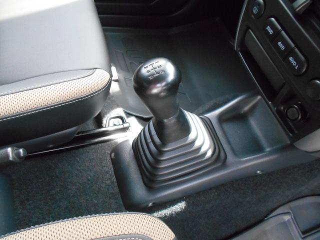 XG リフトアップ 4WD ターボ 5MT 禁煙車(21枚目)
