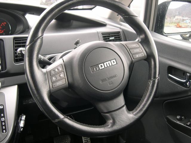 カスタム R4WD ターボ(14枚目)