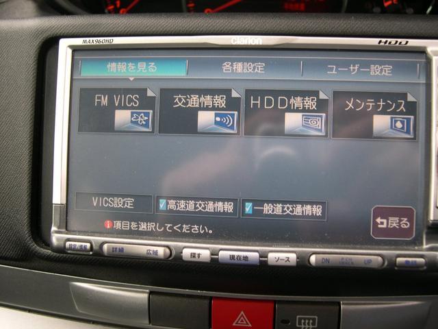 カスタム R4WD ターボ(16枚目)