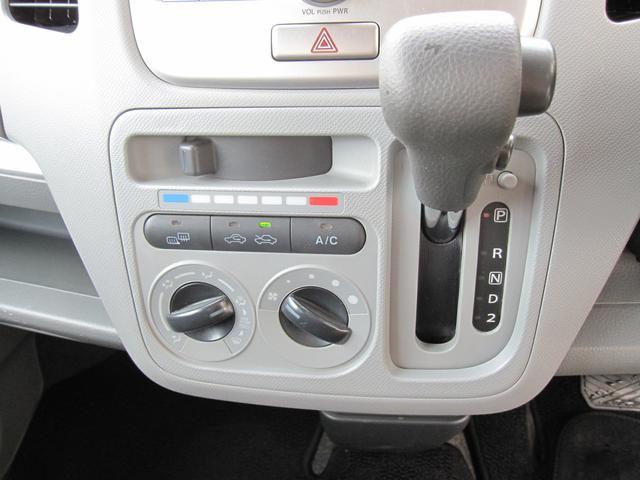 「スズキ」「ワゴンR」「コンパクトカー」「長野県」の中古車19