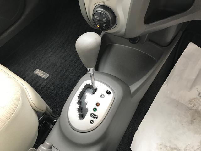 「トヨタ」「ヴィッツ」「コンパクトカー」「長野県」の中古車11