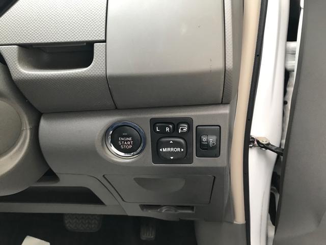 「トヨタ」「ヴィッツ」「コンパクトカー」「長野県」の中古車12