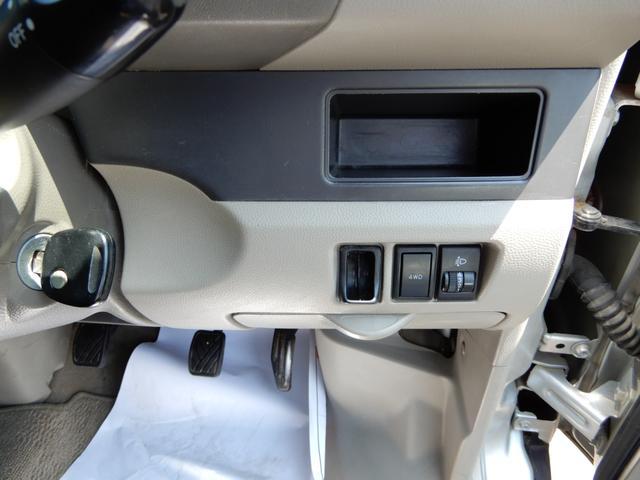 バスター 4WD 5MT キーレス エアコンパワステ(17枚目)
