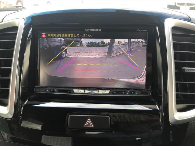S-DJE レーダーブレーキサポートII 両電動スライドドア(18枚目)