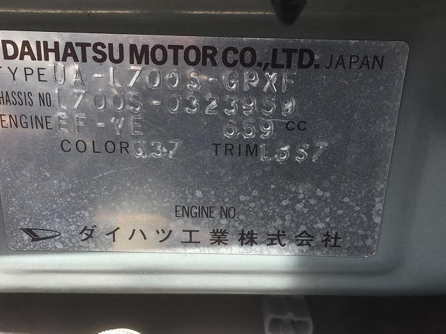 「ダイハツ」「ミラジーノ」「軽自動車」「新潟県」の中古車27