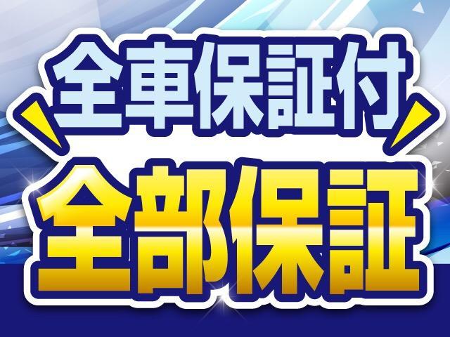 X HDDナビ ワンセグ キーレス ウォークスルー Bカメラ(2枚目)