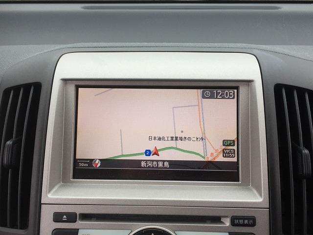 「日産」「セレナ」「ミニバン・ワンボックス」「新潟県」の中古車12