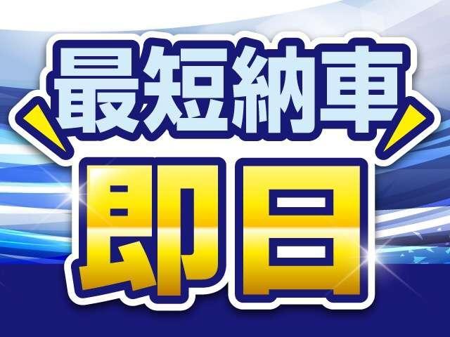「マツダ」「AZ-ワゴン」「コンパクトカー」「新潟県」の中古車3
