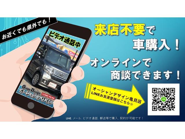 「スマート」「フォーフォー」「コンパクトカー」「新潟県」の中古車2