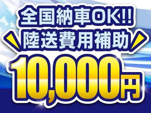 「三菱」「eKワゴン」「コンパクトカー」「新潟県」の中古車3