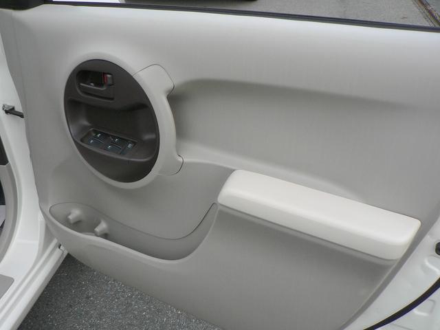 「トヨタ」「パッソ」「コンパクトカー」「長野県」の中古車24
