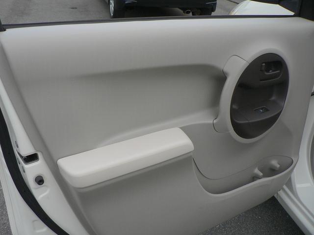 「トヨタ」「パッソ」「コンパクトカー」「長野県」の中古車25