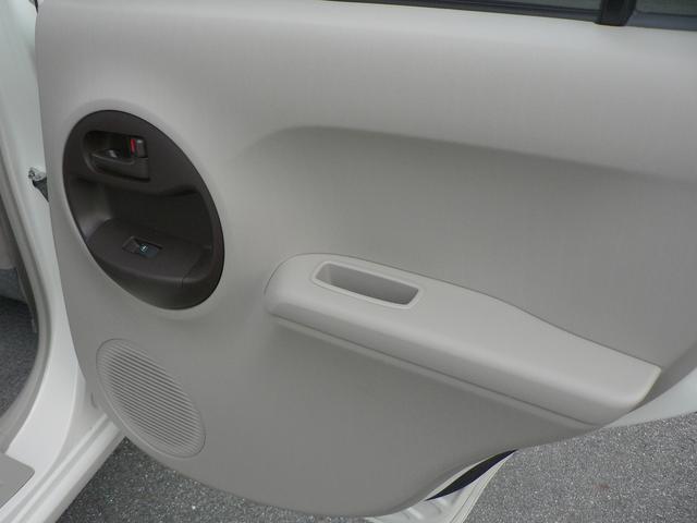 「トヨタ」「パッソ」「コンパクトカー」「長野県」の中古車26
