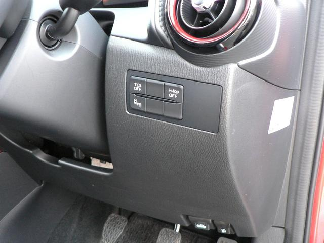 「マツダ」「CX-3」「SUV・クロカン」「長野県」の中古車28