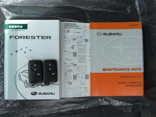 スバル フォレスター 2.0XT アイサイト 4WD ターボ ナビ フルセグ