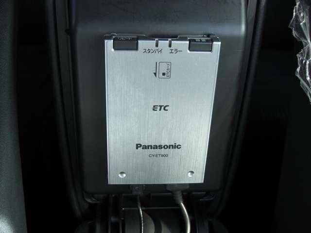 マツダ アテンザスポーツワゴン 23S 後期モデル HDDナビ スマートキー ETC HID