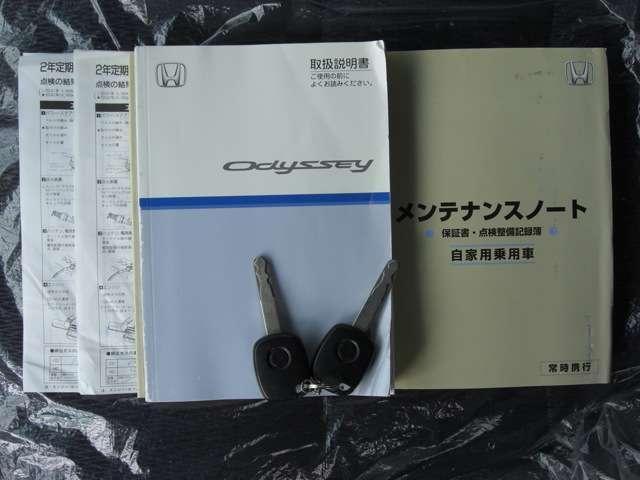 ホンダ オデッセイ アブソルート 1オーナー Bカメラ HID CD キーレス