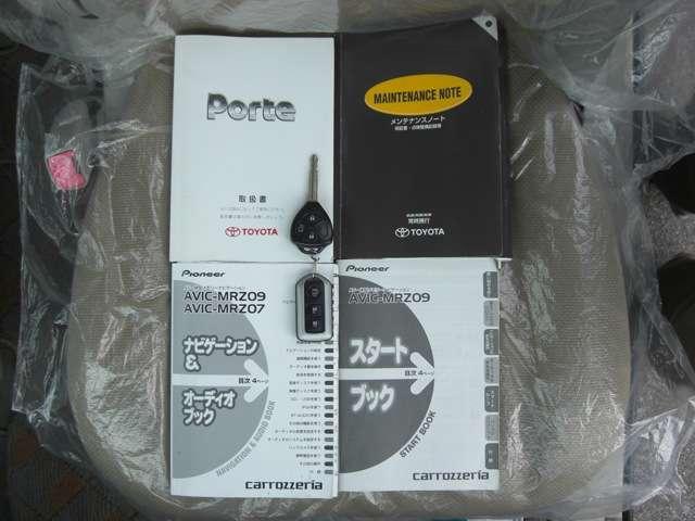 トヨタ ポルテ 130i Cパッケージ  ナビ フルセグ Bカメラ ETC