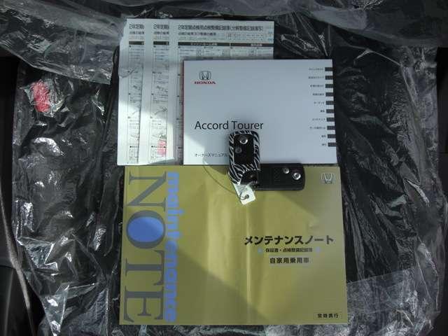 20TL スマートスタイルパッケージ モデューロフルエアロ(20枚目)