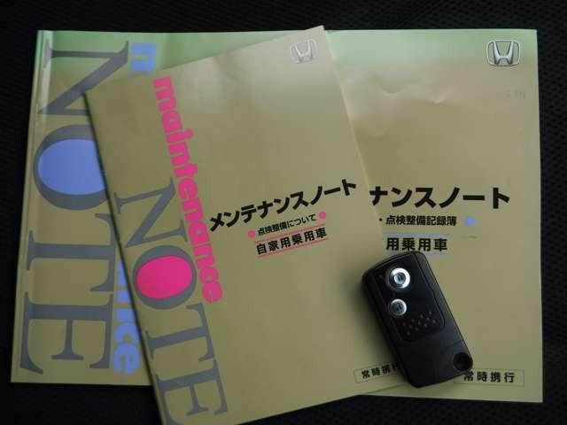 「ホンダ」「フィット」「コンパクトカー」「長野県」の中古車20