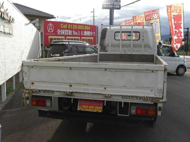 「トヨタ」「トヨエース」「トラック」「長野県」の中古車5