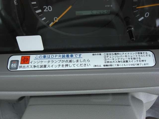 「トヨタ」「トヨエース」「トラック」「長野県」の中古車18