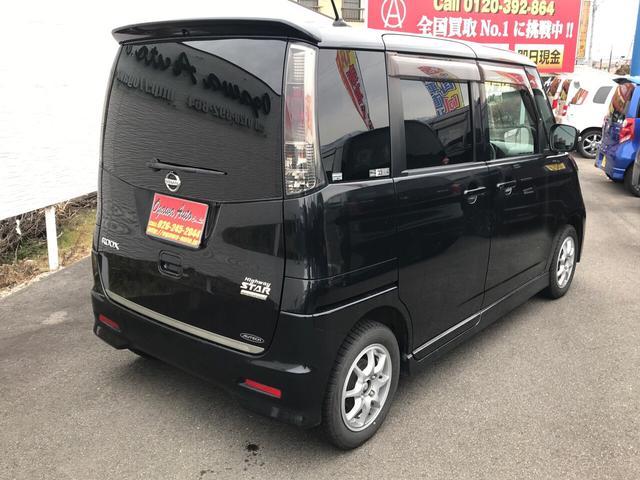 「日産」「ルークス」「コンパクトカー」「長野県」の中古車4
