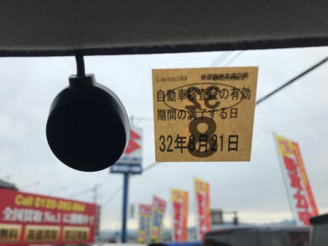 「日産」「ルークス」「コンパクトカー」「長野県」の中古車21