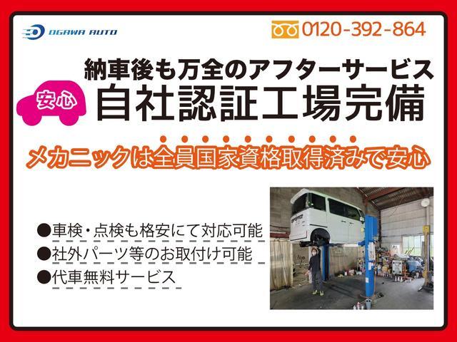 XL 4WD 5速マニュアル 走行400km CDデッキ(12枚目)