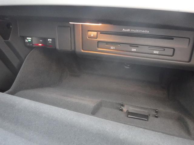 2.0TFSIクワトロ スポーツ Sラインパッケージ 4WD ワンオーナー クルーズコントロール ナビ 全周囲カメラ 純正アルミAW 障害物センサー 電動シート シートヒーター 電動リアゲート ETC 衝突被害軽減ブレーキ(18枚目)
