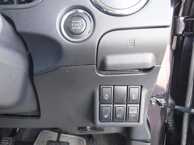 リミテッドII 両側電動スライドドア ナビ CD・DVD再生 フルセグTV ETC プッシュスタート シートヒーター オートエアコン ベンチシート HIDヘッドライト アルミホイール 盗難防止装置付(11枚目)