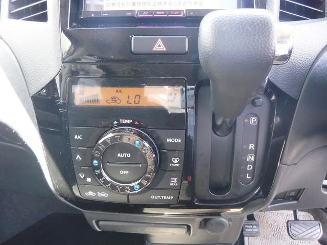 リミテッドII 両側電動スライドドア ナビ CD・DVD再生 フルセグTV ETC プッシュスタート シートヒーター オートエアコン ベンチシート HIDヘッドライト アルミホイール 盗難防止装置付(15枚目)