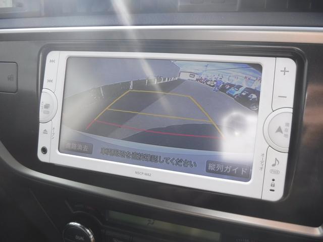 150X 4WD プッシュスタート ナビ CD/DVD再生 バックカメラ MTモード付 横滑り防止装置 盗難防止装置付 アルミ オートエアコン 電動格納ミラー(13枚目)