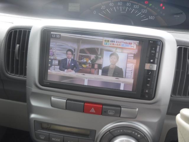 X 左側電動スライドドア ナビ ワンセグTV CD/DVD再生 ETC アイドリングストップ ABS スマートキー ベンチシート 盗難防止装置 アルミホイール オートエアコン(13枚目)