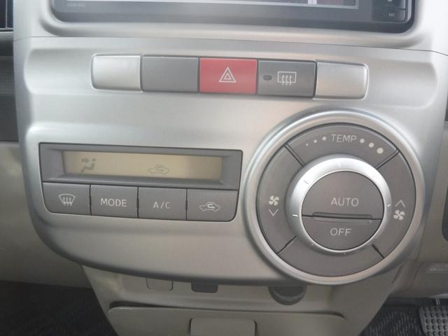X 左側電動スライドドア ナビ ワンセグTV CD/DVD再生 ETC アイドリングストップ ABS スマートキー ベンチシート 盗難防止装置 アルミホイール オートエアコン(14枚目)