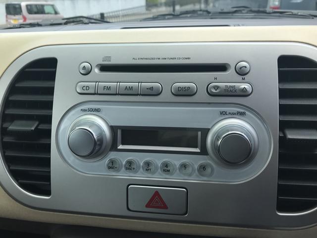 G キーレス オーディオ CD 電動格納ミラー オートマ(18枚目)