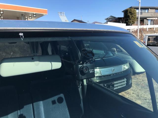 ドライブレコーダー装備♪映像と音声を記録してくれるドライブレコーダーは、事故の際に確かな証拠能力を発揮してくれます。