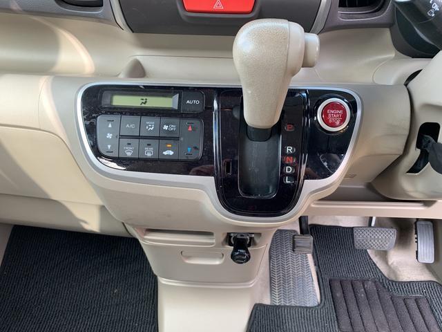 G・Lパッケージ ETC 左Pドア 車いす仕様 禁煙車(15枚目)