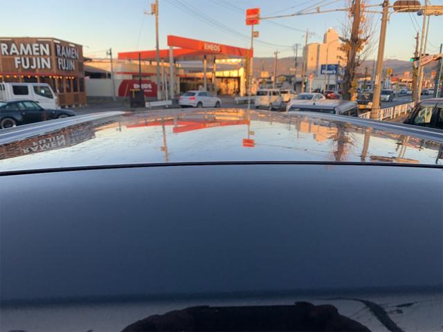 「ダイハツ」「タント」「コンパクトカー」「山梨県」の中古車9