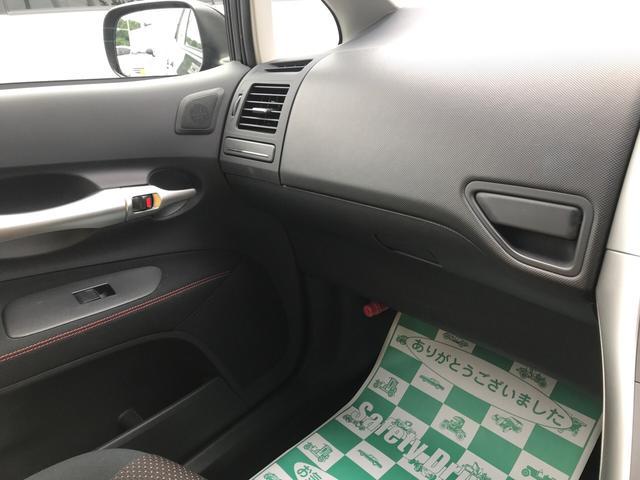 180G Sパッケージ 4WD ナビ TV AW CVT(19枚目)