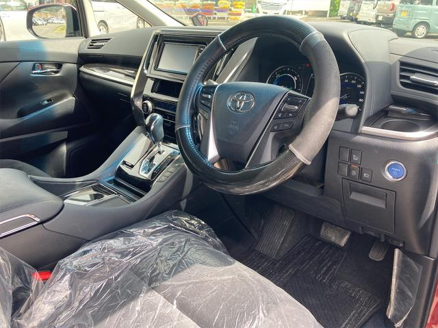 S 4WD 7人 ワンオーナー ナビTV バックカメラ 両側電動スライドドア ナビ バックカメラ AW 衝突被害軽減システム ETC オーディオ付 クルコン CVT スマートキー オットマン(2枚目)