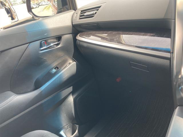 S 4WD 7人 ワンオーナー ナビTV バックカメラ 両側電動スライドドア ナビ バックカメラ AW 衝突被害軽減システム ETC オーディオ付 クルコン CVT スマートキー オットマン(26枚目)