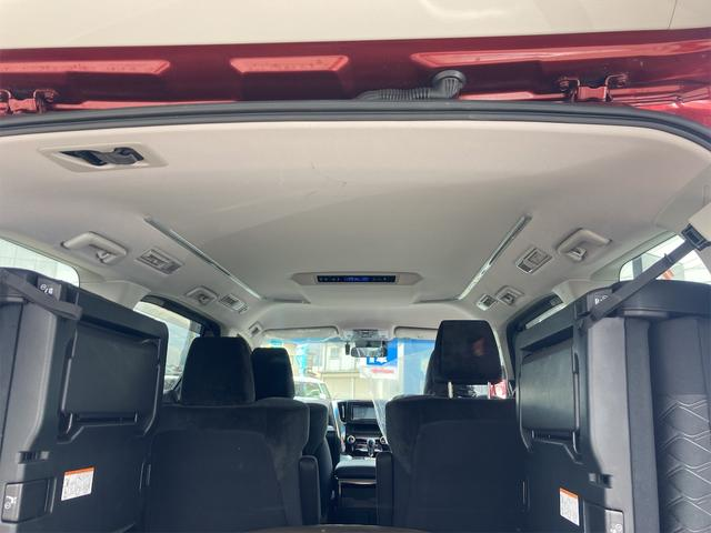S 4WD 7人 ワンオーナー ナビTV バックカメラ 両側電動スライドドア ナビ バックカメラ AW 衝突被害軽減システム ETC オーディオ付 クルコン CVT スマートキー オットマン(36枚目)