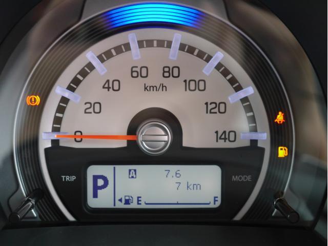 スズキ ハスラー G 自動ブレーキ 届出済未使用車 スマートキー