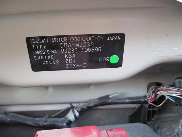 XG 5速マニュアル 衝突安全ボディ CD 電格ミラー(20枚目)