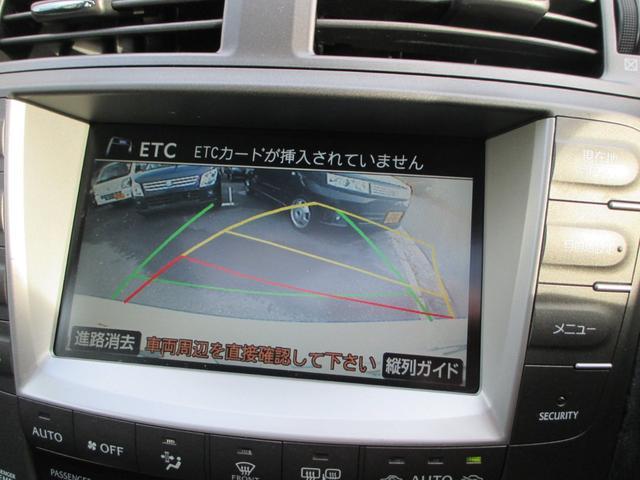 「レクサス」「IS」「セダン」「新潟県」の中古車27