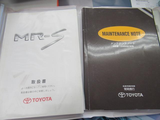「トヨタ」「MR-S」「オープンカー」「長野県」の中古車20