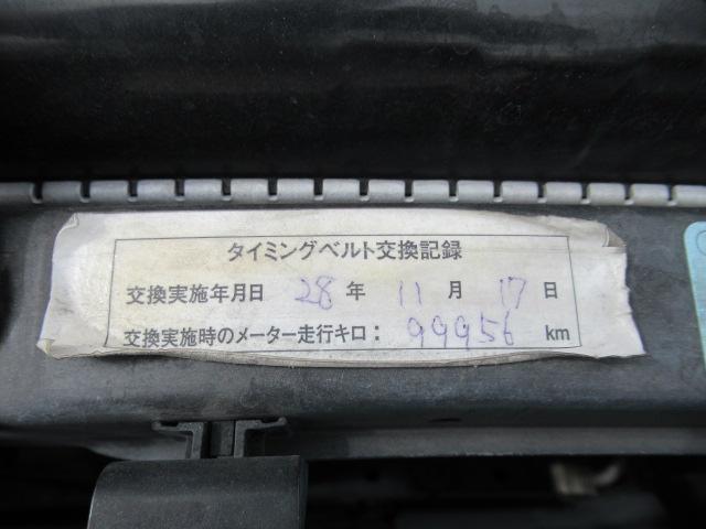 「スバル」「レガシィツーリングワゴン」「ステーションワゴン」「長野県」の中古車18