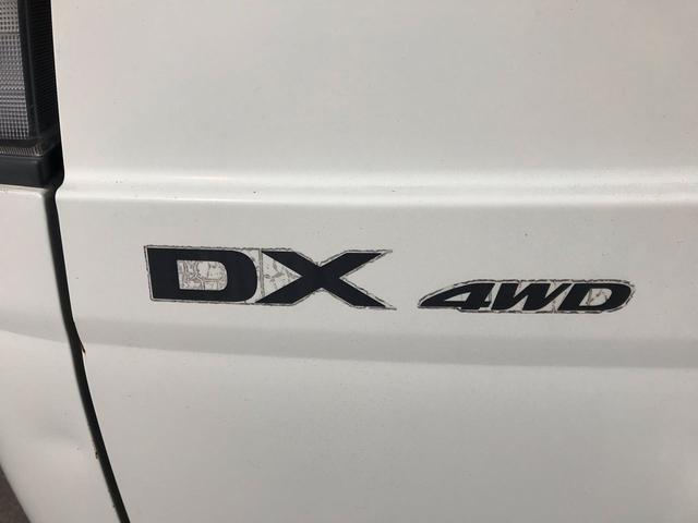 DX 4WD 5速MT ディーゼル車(11枚目)